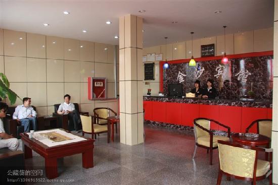 Jinsha Inn: 酒店大厅