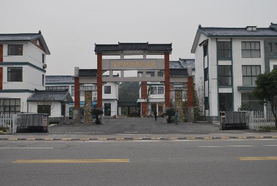 Jinting Yanyang Holiday Hotel Suzhou: 酒店正门