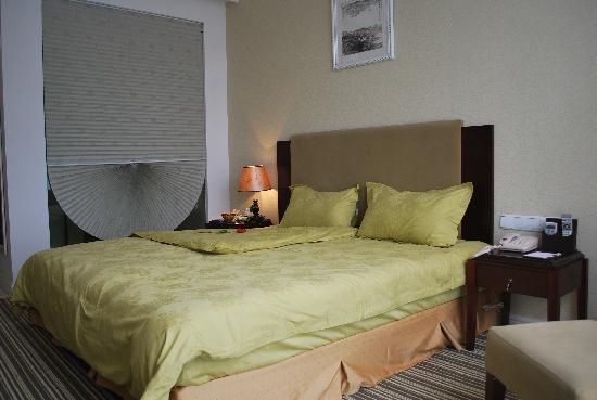 Jinting Yanyang Holiday Hotel Suzhou: 商务大床房