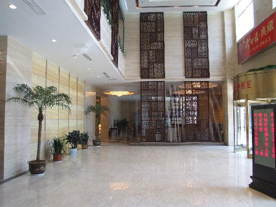 Jiuzhou Hotel: 大厅