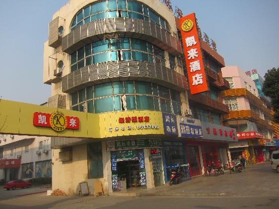 Keyi Chain Hotel Suzhou Shihu East Road Metro Station: getlstd_property_photo