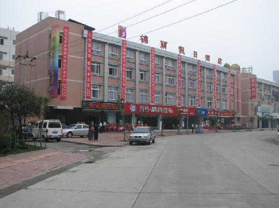 Jinli Holiday Hotel: getlstd_property_photo