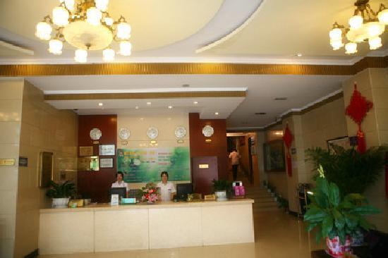 Jiali Inn Chengdu Qingyun: 庆云店大厅