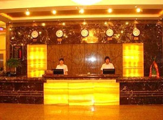 Shuiyue Qinghua Hotel: 靖江2