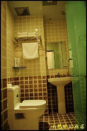 Xiaoqiyizhan Apartment Hotel Xi'an Wo'aiwojia: 卫生间