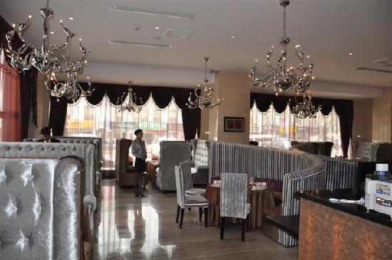 โรงแรมชิงเต่า ฉางเฉิง อีลิท ฮอลิเดย์: psuCA32MZ6M