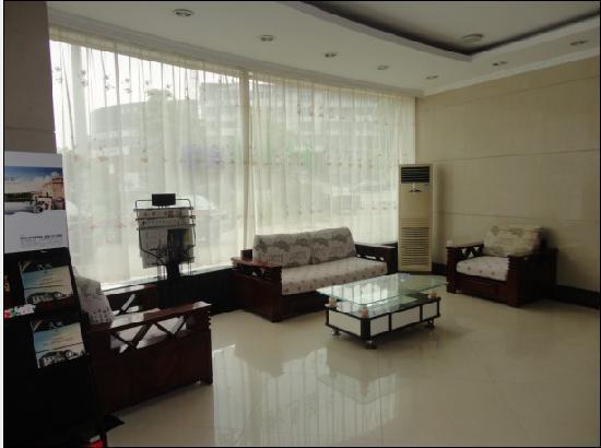 Lanse Gangwan Hotel: 大厅