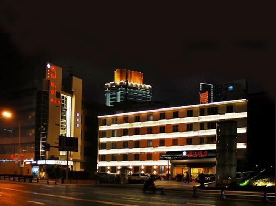 Photo of Bin Jiang Hotel Chengdu