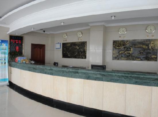 Lanse Gangwan Hotel: 前台