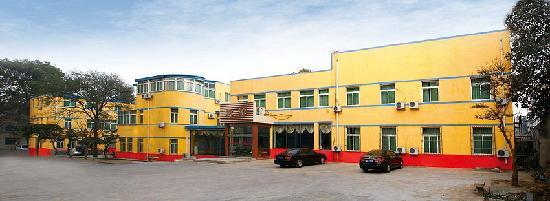 Fude Yunjia Hotel Yantai Haibin: getlstd_property_photo