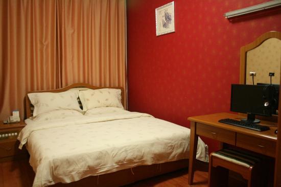 Fude Yunjia Hotel Yantai Haibin: 大床房