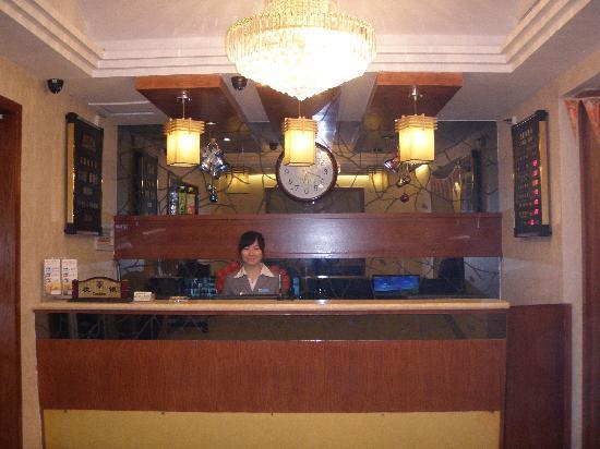Haojia Business Hotel Xi'an Keji Road Zhangba Shizi: 大厅