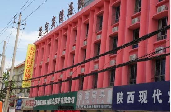 Grace Inn Xi'an Xingqing Road: EW0`0HV9QR~@KS[A8H2Q`X5
