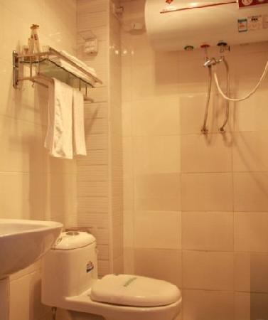 Jinsha Inn: 卫生间