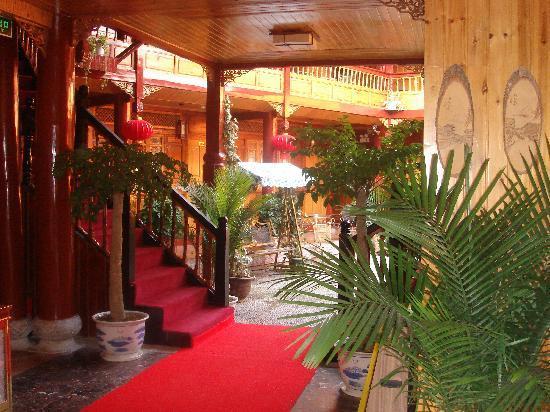 Dexin Hotel: DSC02284