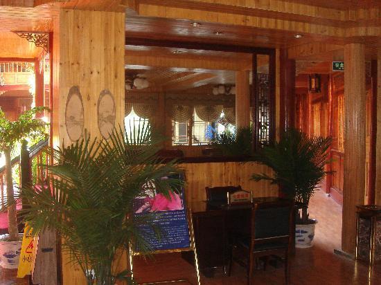 Dexin Hotel: DSC02276