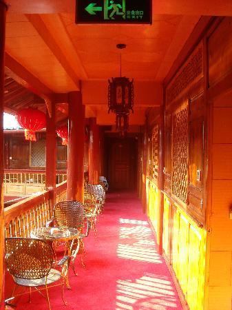 Dexin Hotel: DSC02305