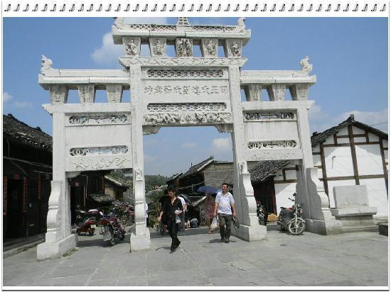 Qingyan Ancient Town: DSCN1068