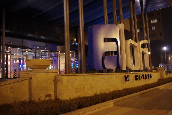 อลอฟท์ ปักกิ่ง ไห่เตี้ยน: aloft Beijing; Exterior