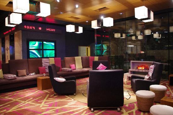 อลอฟท์ ปักกิ่ง ไห่เตี้ยน: remix lobby