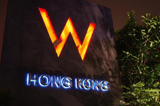 ดับเบิ้ลยู ฮ่องกง: W Hong Kong; In this eastern Manhattan