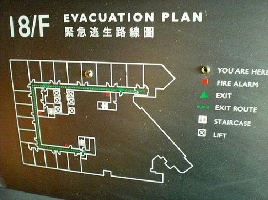 ดับเบิ้ลยู ฮ่องกง: W Hong Kong; What room are you in