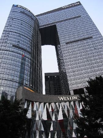 โรงแรมเดอะเวสติน กว่างโจว: Westin Guangzhou