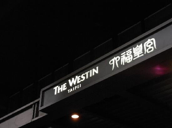 เดอะเวสติน ไทเป: Westin Taipei