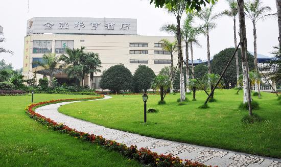 Hua Heng Hotel: DSC_0170 副本