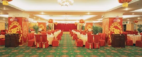 Fude Hotel: 餐厅