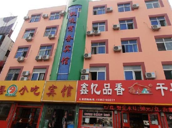 Kaiyue Hotel: getlstd_property_photo