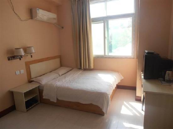 Kaiyue Hotel: 房间11