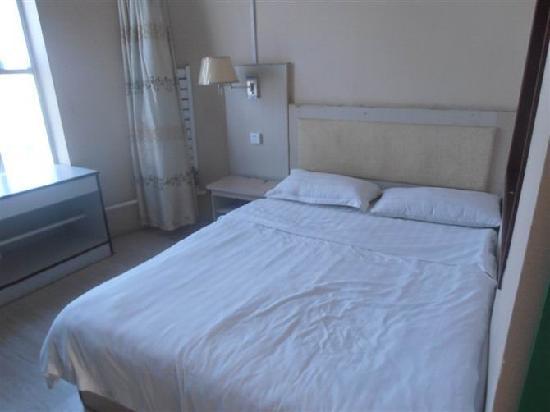 Kaiyue Hotel: 房间3