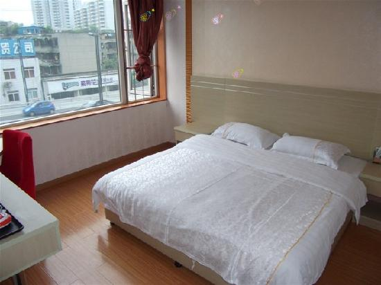 Harmony Business Hotel Chengdu Ximen: getlstd_property_photo