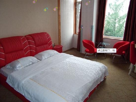 Harmony Business Hotel Chengdu Ximen: `EHT)A9Y1PQHNV{R`_4%5Y5