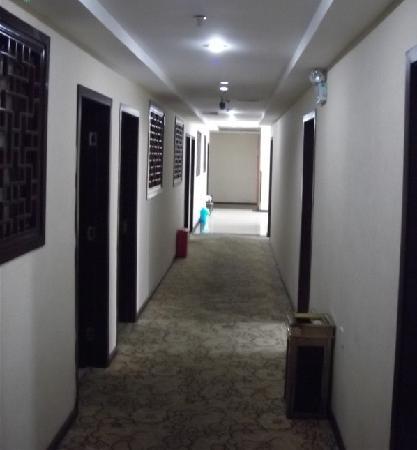 Harmony Business Hotel Chengdu Ximen: BQ]_T~`FGZR8E@N4Y2}DJWH