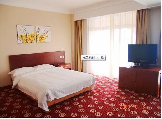Wanjin Hotel: IVAZSKHL9T@{VD7JHT@0MW7