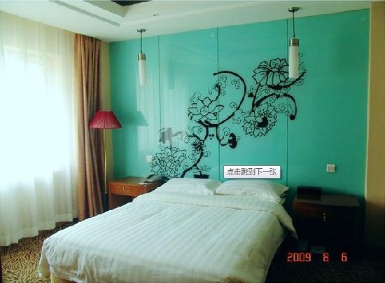 Wanjin Hotel