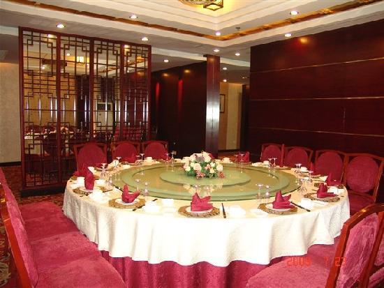 Wanjin Hotel: GS0T(7UI$[PP`W3N(OL1@U9