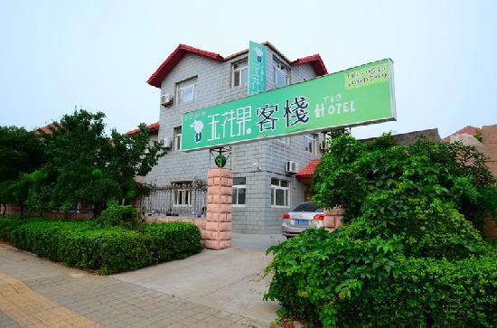 Fig Hotel (Penglai): getlstd_property_photo