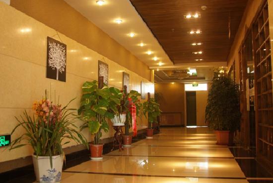Qianshouyuan Digital Business Hotel: 走廊
