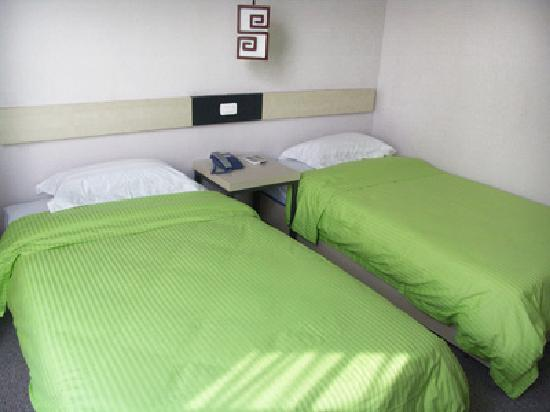 On Trip Motel: 200662621189867