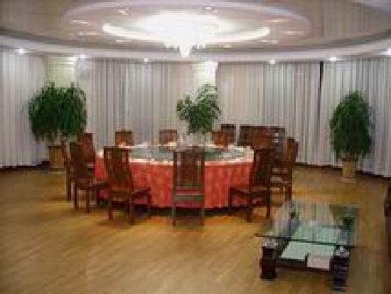 GreenTree Aliance Rizhao Huanghai Er Road Wanpingkou: 会议室