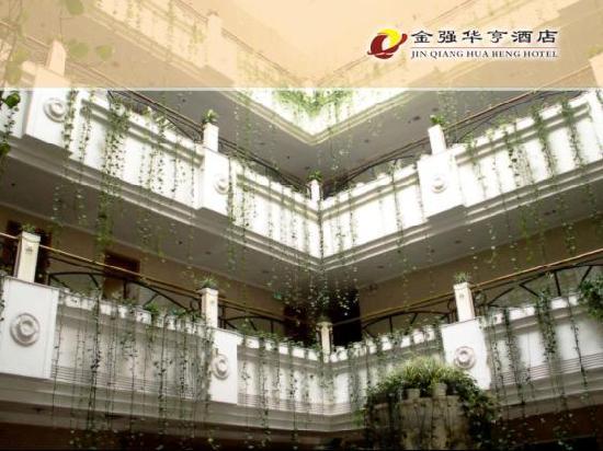 Hua Heng Hotel: 金强华亨3