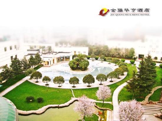 Hua Heng Hotel: 金强华亨4