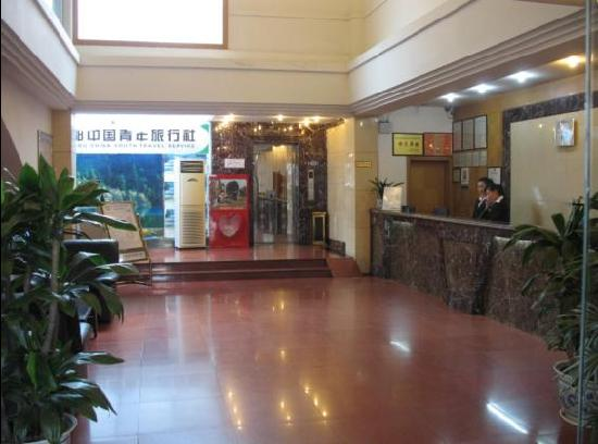 Huaneng Electric Technology Training Center: 大堂