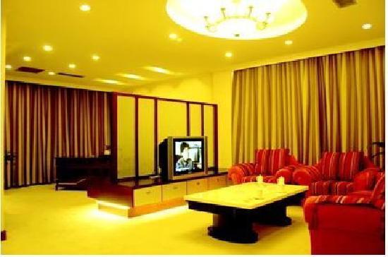 Xin Kai Lai Hotel: 当当2