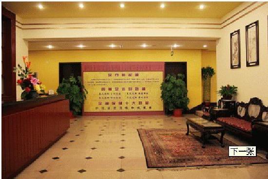 Xin Kai Lai Hotel: 当当3