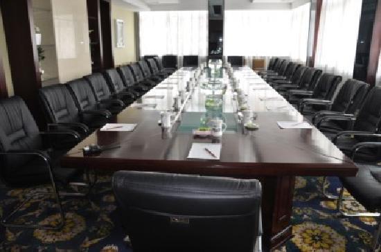 Tongchuan Hotel: 酒店会议室