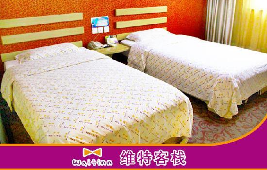 Ningguo Space Hotel: C:\fakepath\13160699127666